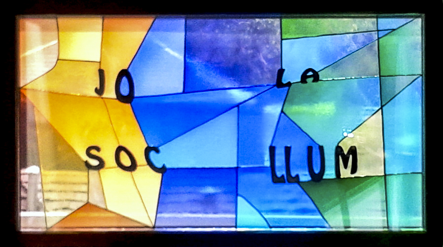 vitrales amal-9
